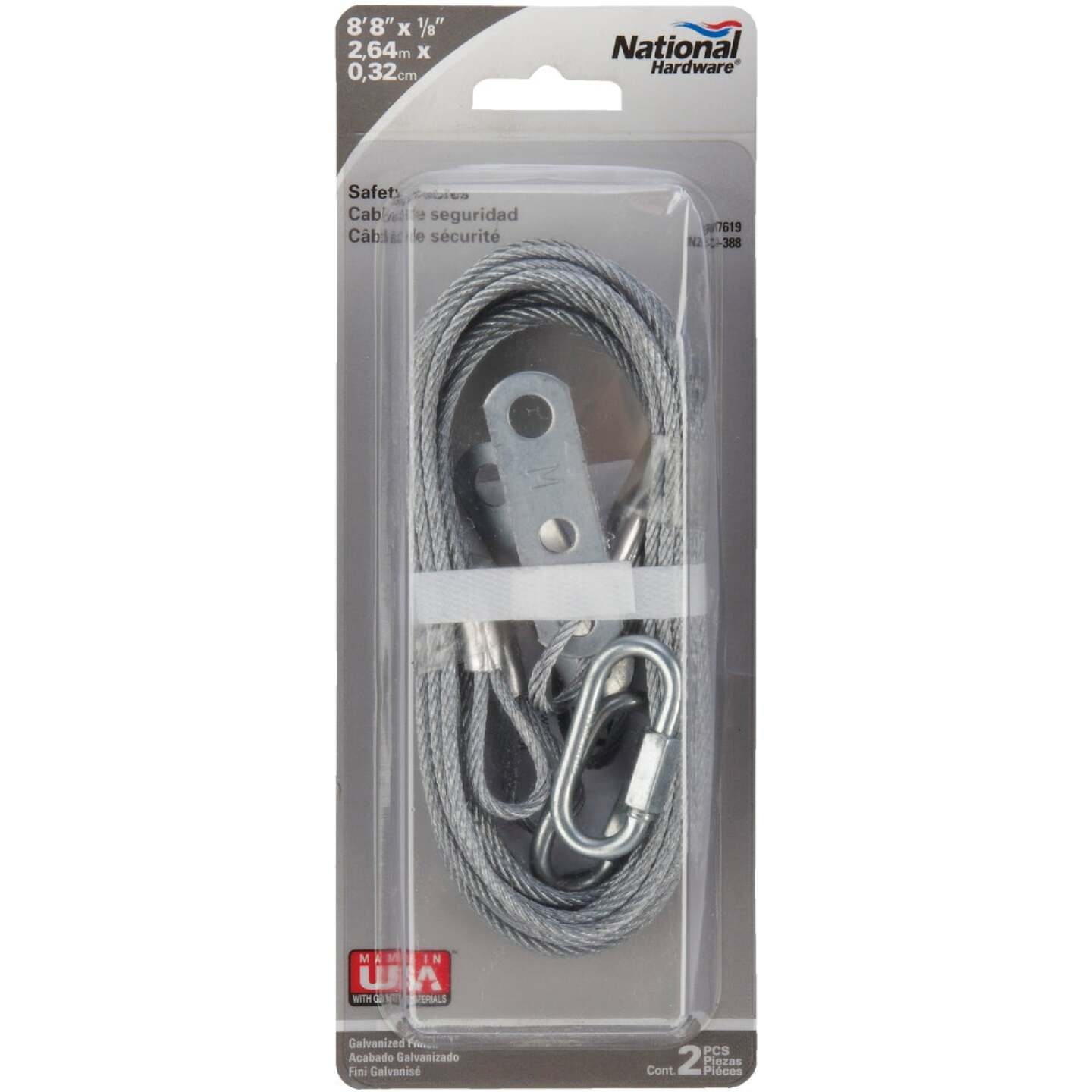 National 8 Ft. 8 In. L. x 1/8 In. Dia. Garage Door Safety Cable Image 2